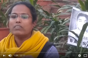 Bhupali-On-Suspension-JNU